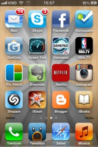 homescreen3 200x300 HomeScreen CocaTech