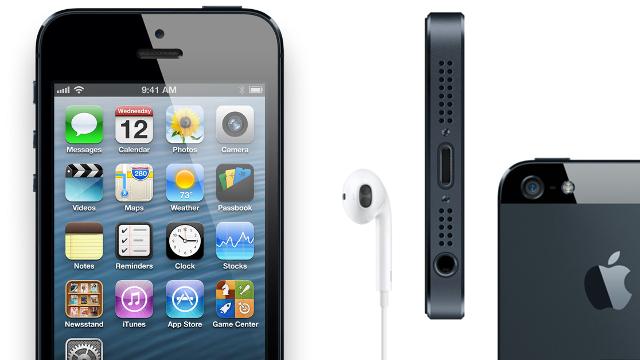 iPhone5-top