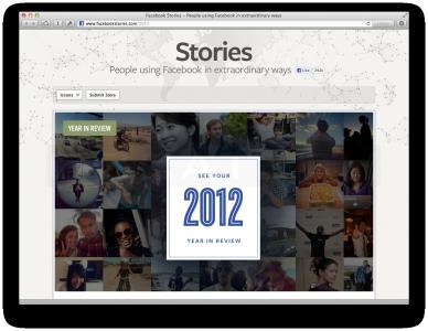 retrospectiva2012-facebook