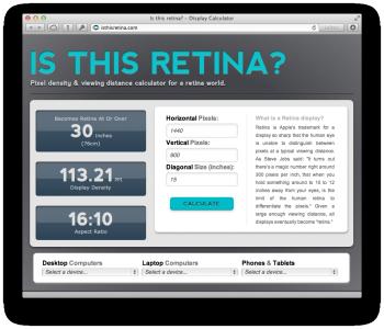 e-retina