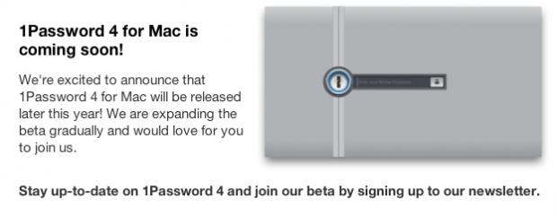 1password-4-beta-aberto