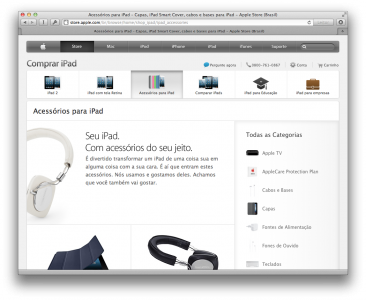 apple-store-interno