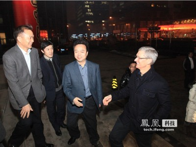 tim-cook-china