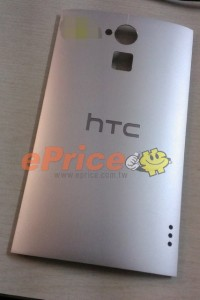 htc-one-max-leak4