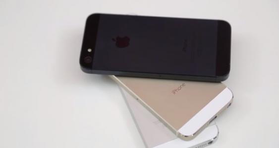 iPhone-dourdado-video-comparacao-atuais