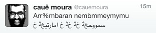 tweet-bug-carac-arabes