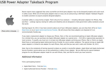 usb-power-adapter-takeback-program