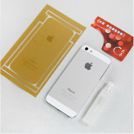iphone-5s-gold-sticker-1