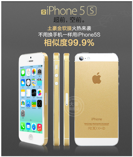 iphone-5s-gold-sticker-2