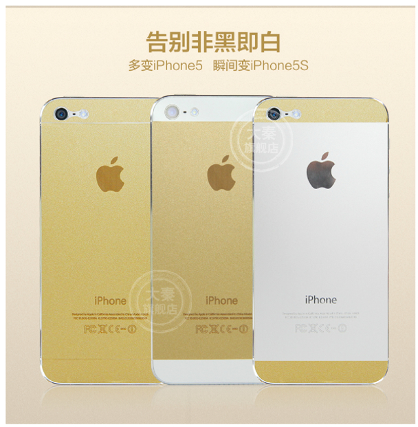 iphone-5s-gold-sticker
