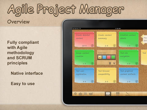 agile-project-manager