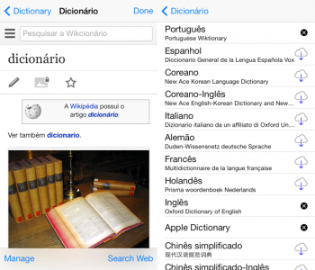 dictionary-appender