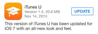 iTunes-U-1_4