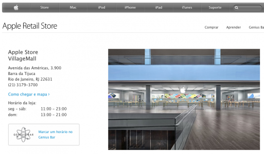 apple-site-retail-look-flat