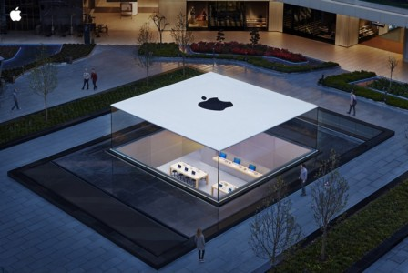 apple-zorlu-invite