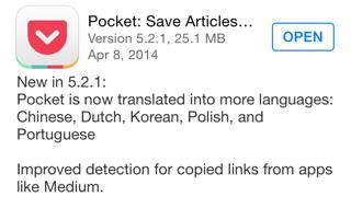 pocket-5_2_1