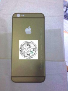 Boitier-iPhone-6-Back
