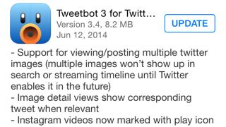 tweetbot-3_4