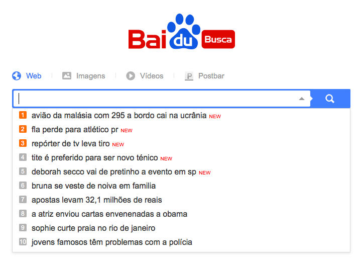 baidu-o-google-chines-chegou-no-br-sugestoes