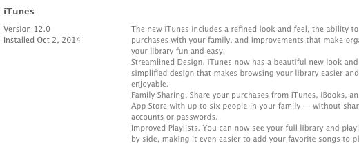 iTunes-12-beta