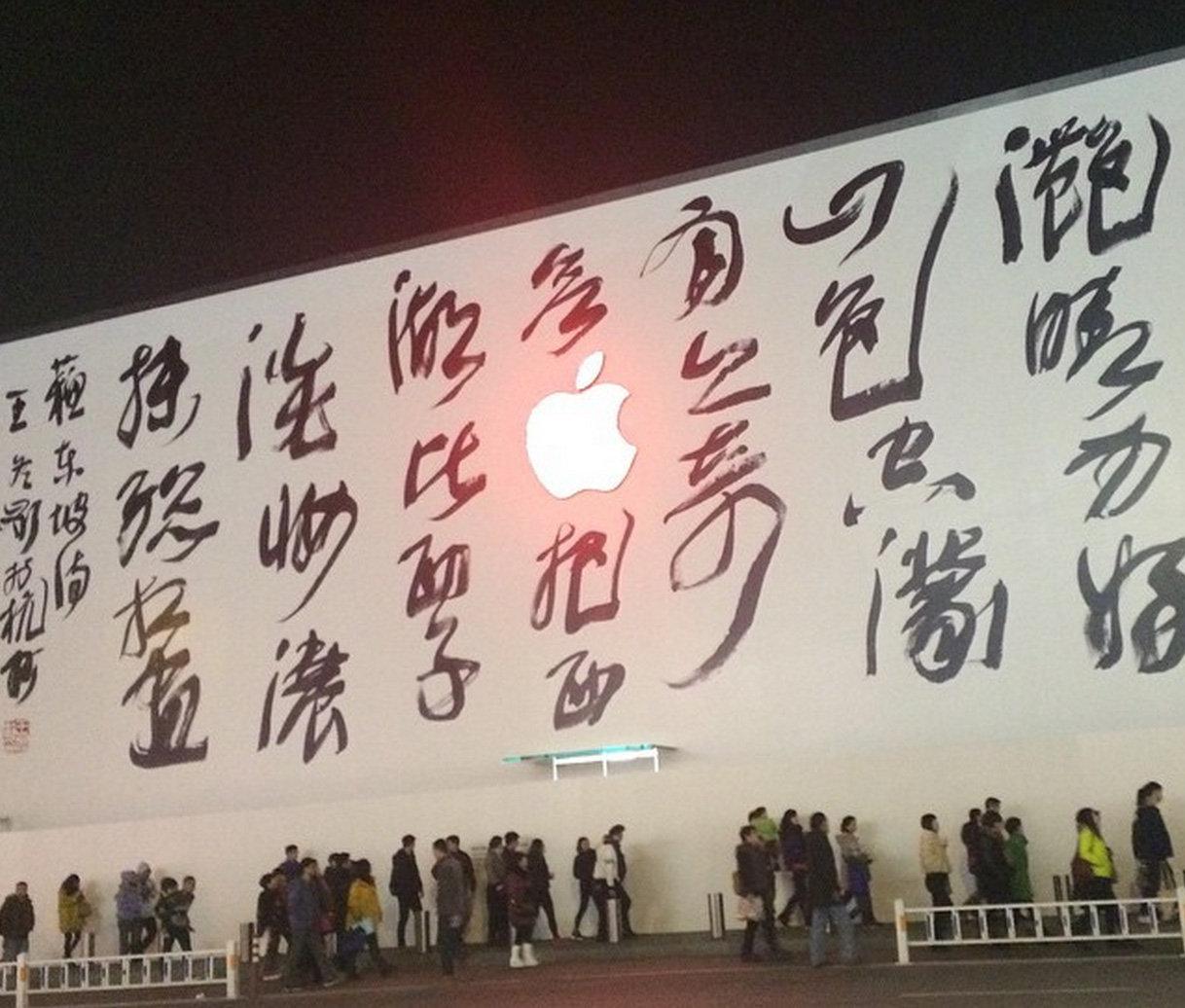 11658-4765-150124-Hangzhou-6-xl