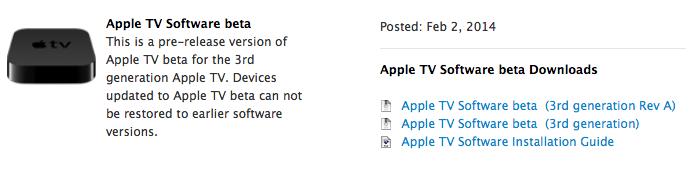 ios-82-beta-5-para-desenvolvedores-na-area-apple-tv