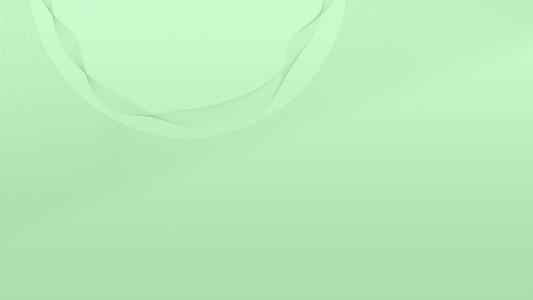 Textura Verde