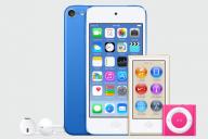 itunes-122-mostra-novas-cores-para-ipod-nano-touch-e-shuffle