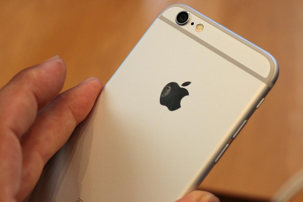 economize-bateria-do-seu-iphone-no-ios-9-colocando-a-tela-para-baixo